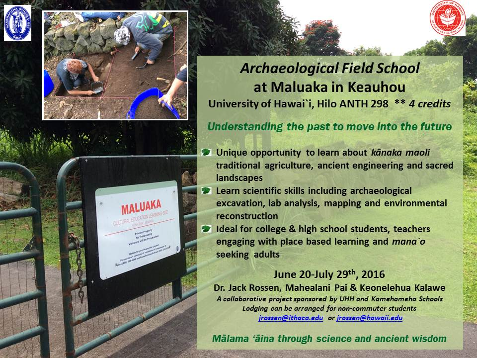 Arch Field School Maluaka 2016 flier Feb